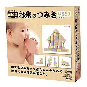 Bộ đồ chơi cho bé sơ sinh từ PEOPLE Nhật Bản | Hương gạo & vị gạo trong từng sản phẩm 100% Made in Japan - KM009
