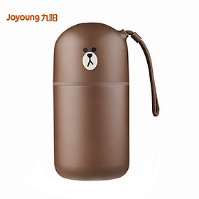 Joyoung LINE Soy Milk Maker/Small Juicer 0.3L DJ03E-A1nano(BROWN) Mini Portable Smart Fresh Squeezer