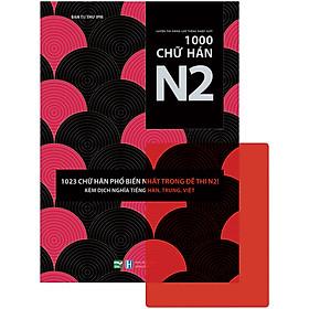 Luyện Thi Năng Lực Tiếng Nhật JLPT-1000 Chữ Hán N2 (Tặng Kèm 1 Card Đỏ Trong Suốt)