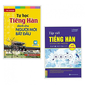 Bộ Sách Sách Học Tiếng Hàn Cho Người Mới Bắt Đầu: Tự Học Tiếng Hàn Dành Cho Người Mới Bắt Đầu + Tập Viết Tiếng Hàn Dành Cho Người Mới Bắt Đầu (Học Kèm App MCBooks) (Tặng Audio Luyện Nghe)