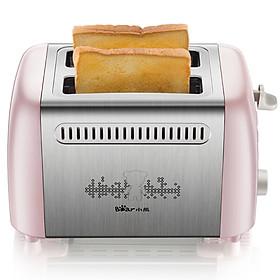Máy Nướng Bánh Mì Đa Năng Bear DSL-A02E3 (680W)