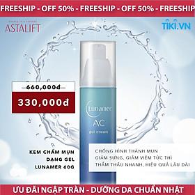 Kem ngăn ngừa mụn dạng gel Lunamer AC Gel Cream 60g