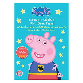 Well Done, Peppa! Sticker Activity Book