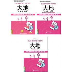 Combo 3 Cuốn Giáo Trình Tiếng Nhật Daichi Sơ Cấp Tập 2 ( Giáo trình + Bản dịch và giải thích ngữ pháp + Bài tập tổng hợp ) (tặng sổ tay mini dễ thương KZ)