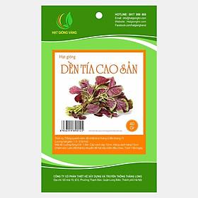 Combo 3 gói Hạt giống rau dền tía Golden Seeds 40 Gr
