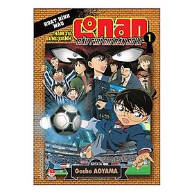 Thám Tử Lừng Danh Conan Hoạt Hình Màu: Cầu Thủ Ghi Bàn Số 11 - Tập 1 (Tái Bản)
