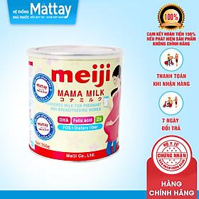 Sữa Meiji Mama Milk 350gr Nhật Bản