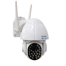 Camera Yoosee D23S PTZ 2.0 Mpx ngoài trời 23 led, 2 râu, đàm thoại 2 chiều, hỗ trợ thẻ nhớ lên tới 128G,  cảnh báo chống trộm- Hàng nhập khẩu