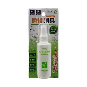 Xịt khử mùi toilet kháng khuẩn, chống nấm mốc Nhật Bản 60ml Kèm Khăn Thể Thao