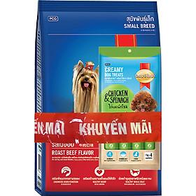 Thức ăn cho Chó giống nhỏ trưởng thành Smartheart hương vị thịt bò nướng 3kg - Tặng gói thức ăn Chó Smartheart Creamy treat 60g (Vị ngẫu nhiên)