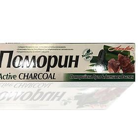 Kem đánh răng Pomorin Active Charcoal than hoạt tính 100 ml.