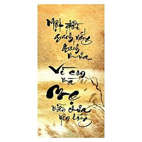 Tranh Thư Pháp Chữ Mẹ 2569 (30 x 60 cm)