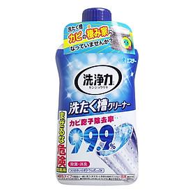 Chai Tẩy Lồng Giặt Siêu Sạch Ultra Powers Cao Cấp Kobini Nhật Bản (550g)