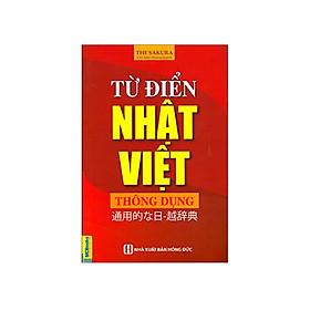 Từ điển Nhật - Việt thông dụng bìa mềm đỏ ( tặng 1 giá đỡ iring dễ thương)
