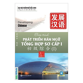Giáo Trình Phát Triển Hán Ngữ Tổng Hợp Sơ Cấp 1(Tặng Kèm Booksmark)