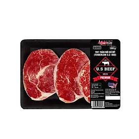 Thăn nội bò Mỹ 500g