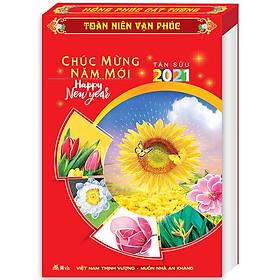 Lịch Văn Lang Bloc Siêu Đại Lỡ 2021 - BLO 08 (Bloc Rời)