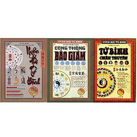 [Download sách] Combo 3 cuốn Uyên hải Tử Bình - Cùng Thông bảo giám - Tử bình chân Thuyên