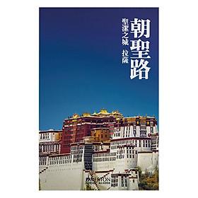 Postcard Lhasa - Tây Tạng