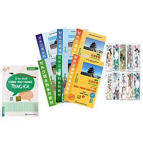 Combo Giáo Trình Hán Ngữ 6 Cuốn Phiên Bản Mới Tặng Tự Học Nhanh Tiếng Phổ Thông Trung Hoa Và Bookmark Ngôn Tình (Mẫu Ngẫu Nhiên)