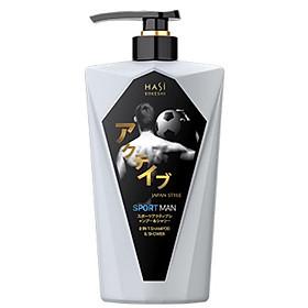 Dầu tắm gội nam 2in1 Hasi Kokeshi sảng khoái và cá tính - Sport Active Shampoo & Shower