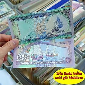 Tiền thuận buồm xuôi gió Maldives phong thủy bình an - tặng kèm 1 bao lì xì - The Merrick Mint