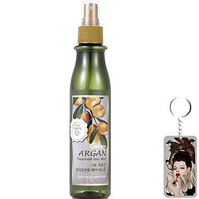 Xịt dưỡng Argan giúp dưỡng mềm và phục hồi tóc Confume Argan Treatment Hair Mist 200ml tặng móc khóa