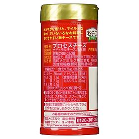 Combo 3 lọ Phô mai rắc cháo/bột/cơm Megmilk - nội địa Nhật Bản (50gr x 3)-3