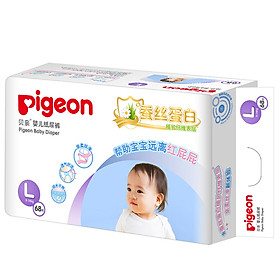 Pigeon silk protein series diapers XL144 (12kg or more)