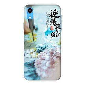 Ốp Lưng Dành Cho Điện Thoại iPhone XR Diên Hy Công Lược 4