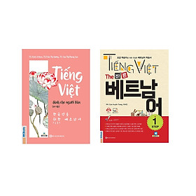 Combo sách Tiếng Việt dành cho người hàn sơ cấp + Tiếng Việt - The 바른 베트남어 Step 1, sách học Tiếng Việt dành cho người Hàn Quốc trình độ sơ cấp Học kèm App MCBOOKS Dễ học - Dễ nhớ KR