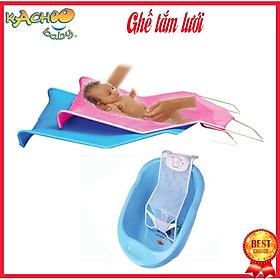 Ghế tắm lưới, ghế gội đầu cho trẻ sơ sinh giá rẻ, dụng cụ tắm bé