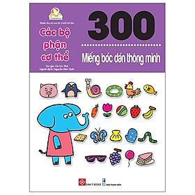 300 Miếng Bóc Dán Thông Minh - Các Bộ Phận Cơ Thể