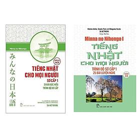 Combo Minna No Nihongo Tiếng Nhật Cho Mọi Người Sơ Cấp 1: 25 Bài Đọc Hiểu Trình Độ Sơ Cấp + 25 Bài Luyện Nghe (Bộ Sách Nâng Cao Kỹ Năng Nghe Và Đọc Hiểu Tiếng Nhật Hiệu Qủa Nhất Dành Cho Người Việt / Tặng Kèm Bookmark Green Life)