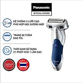Máy cạo râu 3 lưỡi Panasonic ES-SL41-S453 - Hàng Chính Hãng
