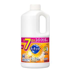 Nước rửa chén bát đậm đặc 1380ml nội địa Nhật Bản