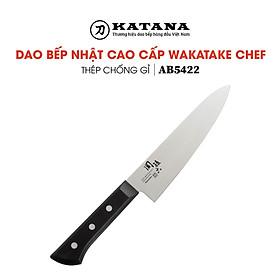 Dao bếp Nhật cao cấp KAI Wakatake Chef - Dao thái thịt cá AB5422 (180mm) - Dao bếp Nhật chính hãng