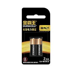 Bộ 2 Viên Pin Alkaline Duracell MN21
