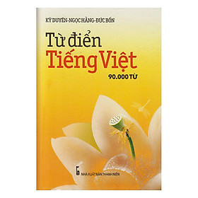 Từ Điển Tiếng Việt - 90.000 từ