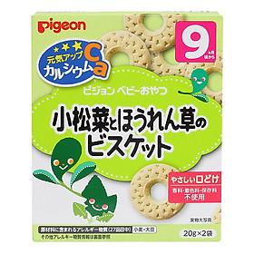 Bánh Ăn Dặm Vị Cải Ngọt Và Cải Bó Xôi Pigeon 13371 (40g)