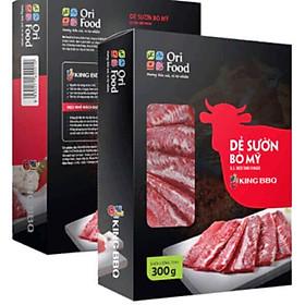 [[Chỉ Giao HN]] - Thịt nướng Dẻ Sườn Bò Mỹ Orifood (300g)
