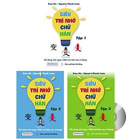 Siêu trí nhớ chữ Hán tập 01 + tập 02 + tập 03 phiên bản mới (In màu, có Audio nghe, hướng dẫn viết từng nét từng chữ) + DVD quà tặng