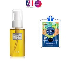 Dầu tẩy trang DHC olive deep cleansing oil TẶNG mặt nạ Sexylook / xịt dưỡng Eucerin (Nhập khẩu)