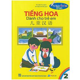 Sách - Tiếng Hoa Dành Cho Trẻ Em Tập 2 (Tái Bản 2020) - Độc quyền Nhân Văn