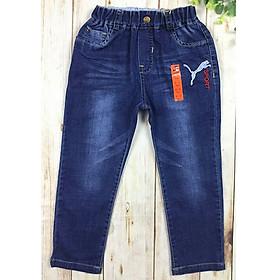 Quần Jeans dài cho bé trai từ 4-10 tuổi ( Hàng Việt Nam ) – MS 9.240