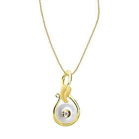 Dây Chuyền Galatea Jewelry Diamond In A Pearl 4644.04YW - Trắng