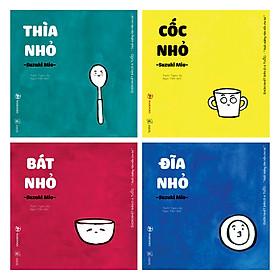 Combo Nuôi Dưỡng Tâm Hồn Cho Bé (4 Cuốn)