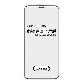 Tempered Glass Film For Iphone 12 Electroplating High-definition Mobile Phone Protective Film