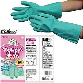 Đôi găng tay cao su mềm Dunlop màu xanh 100% cao su tự nhiên cao cấp mềm, dai, bền đẹp & không mùi - xuất xứ Nhật Bản