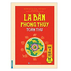 La Bàn Phong Thủy Toàn Thư (Bìa Cứng)(Tái Bản 2019)